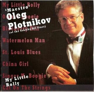 Oleg Plotnikov – My Little Rolly
